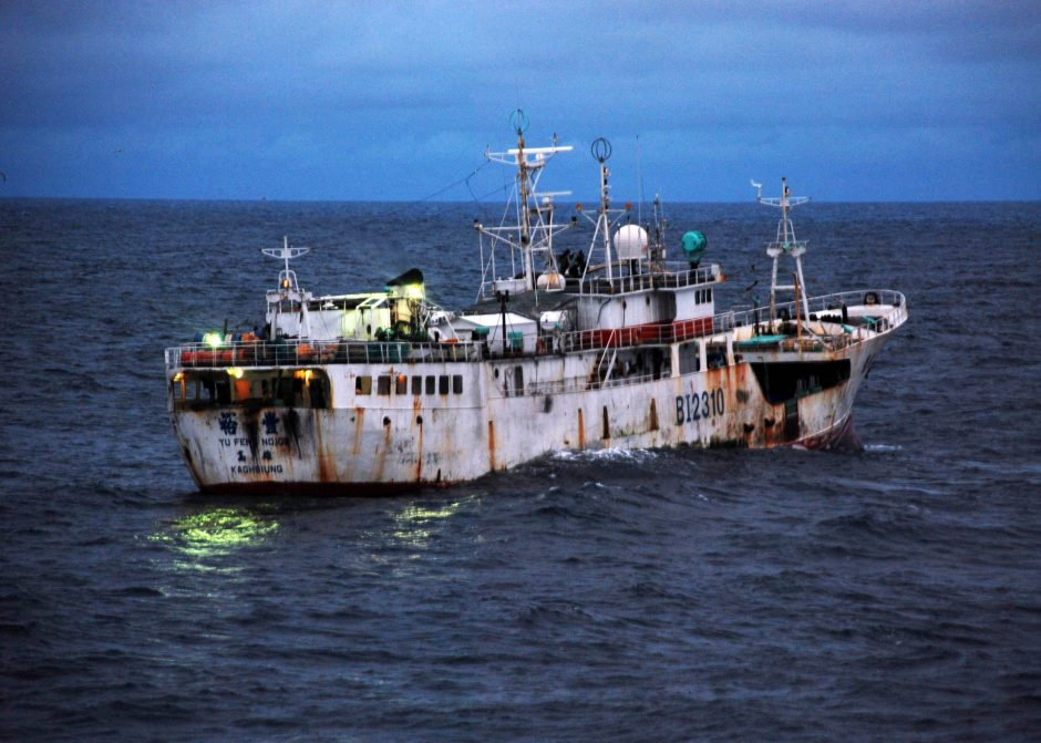 Insurers should take the simple step of consulting IUU fishing vessel lists to make sure that these notorious and well-known ships are refused insurance.